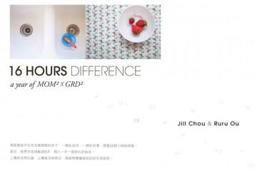新書推介:《16 HOURS DIFFERENCE-A year of MOM2 x GRD2》