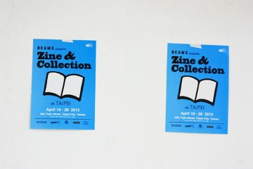 與東京同步的氣息:BEAMS Presents Zine & Collection at TAIPEI