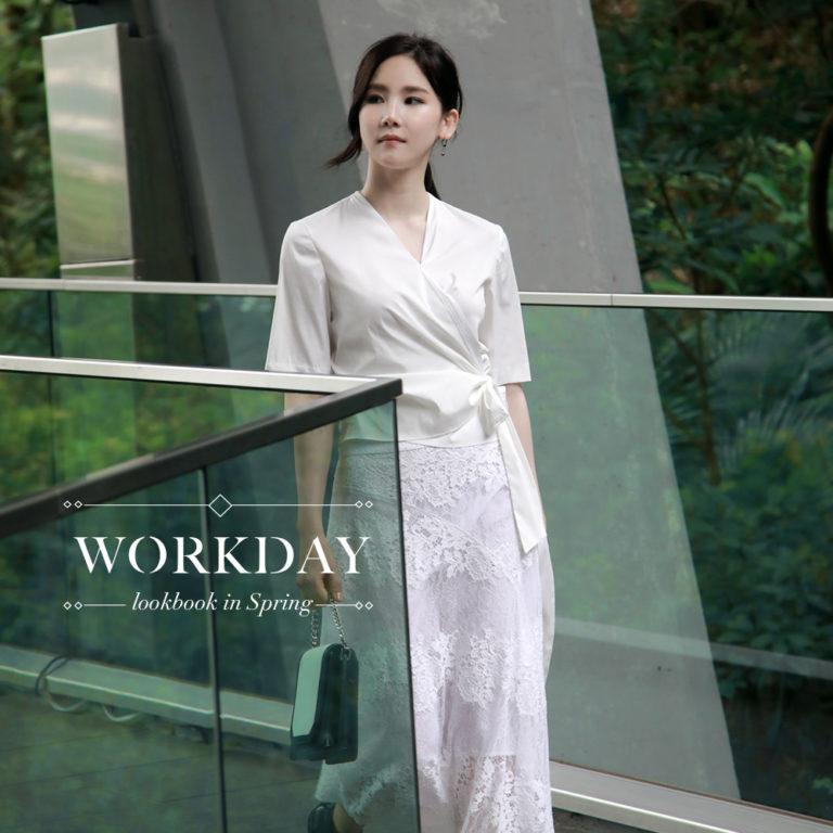 From MON to FRI:小資女孩一週著裝提案,俐落時尚的春季職場造型