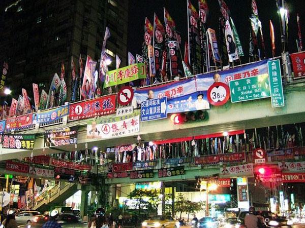 20 Reasons To Love Taipei 2