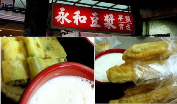 20 Reasons To Love Taipei 10
