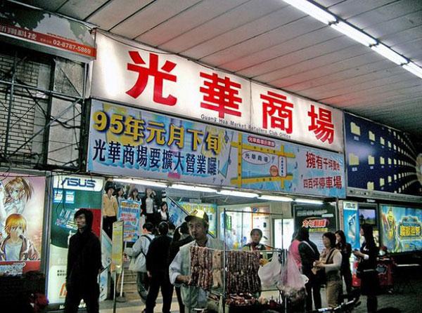20 Reasons To Love Taipei 14