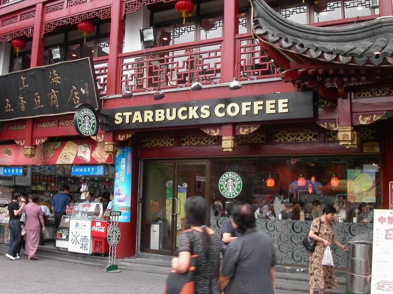 喜歡Starbucks的人不可錯過:全球20家最具特色的Starbucks門市 26