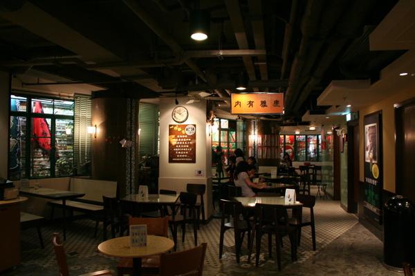 喜歡Starbucks的人不可錯過:全球20家最具特色的Starbucks門市 46