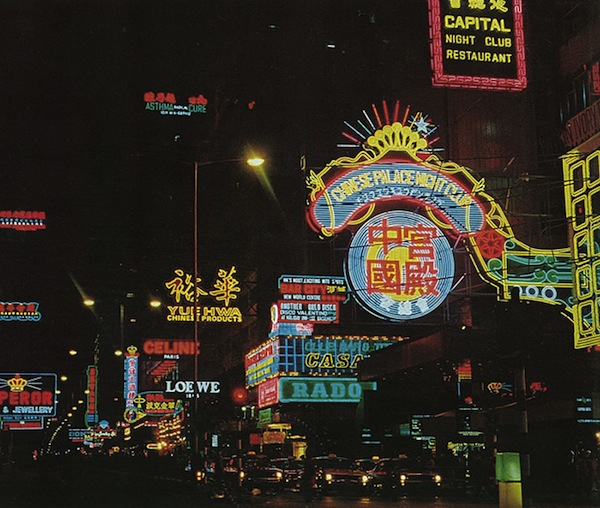 The Dazzling Neon Signs Of Hong Kong 3