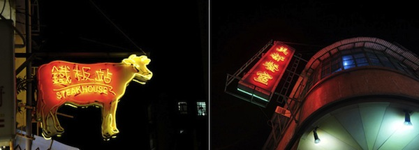 The Dazzling Neon Signs Of Hong Kong 4