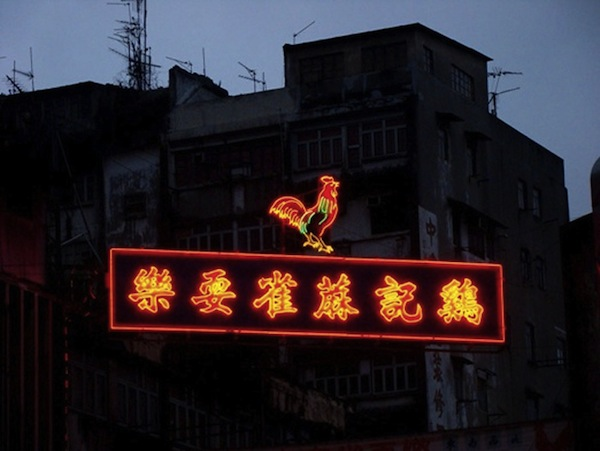 The Dazzling Neon Signs Of Hong Kong 6