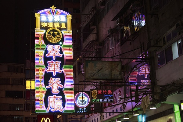 The Dazzling Neon Signs Of Hong Kong 7
