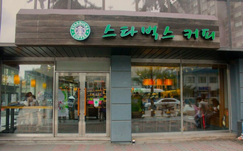 You Think You Know Something About Starbucks? Well, You're Probably Wrong 16