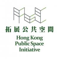 拓展公共空間