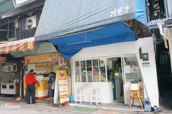 一天的活力來源都靠它,台北10家藏在鬧市裡的美味早餐店 2