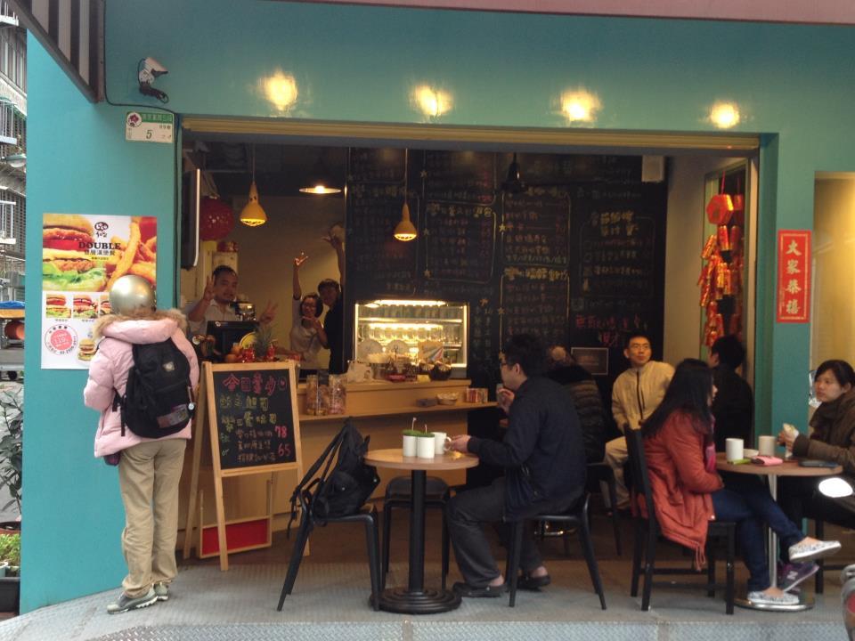 一天的活力來源都靠它,台北10家藏在鬧市裡的美味早餐店 11