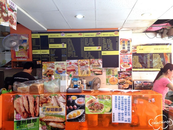 一天的活力來源都靠它,台北10家藏在鬧市裡的美味早餐店 17
