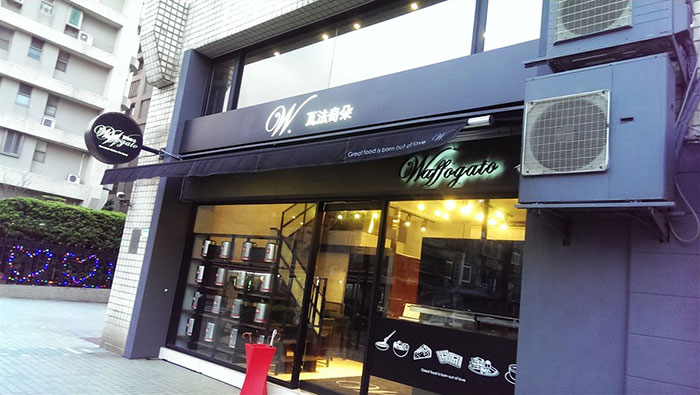 精選台北10家質感平價咖啡廳,小荷包也能享受美好週末 28