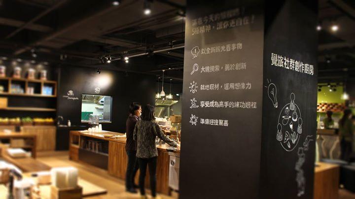 精選台北10家質感平價咖啡廳,小荷包也能享受美好週末 30