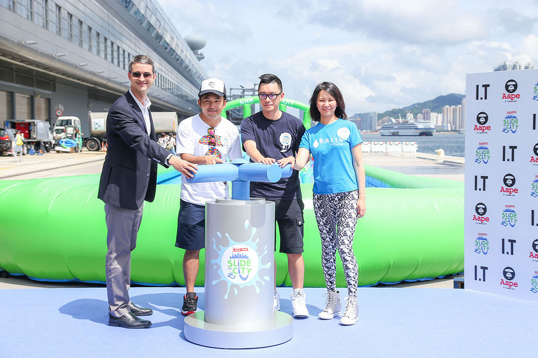 AAPE BY A BATHING APE presents SlideTheCity HK 3