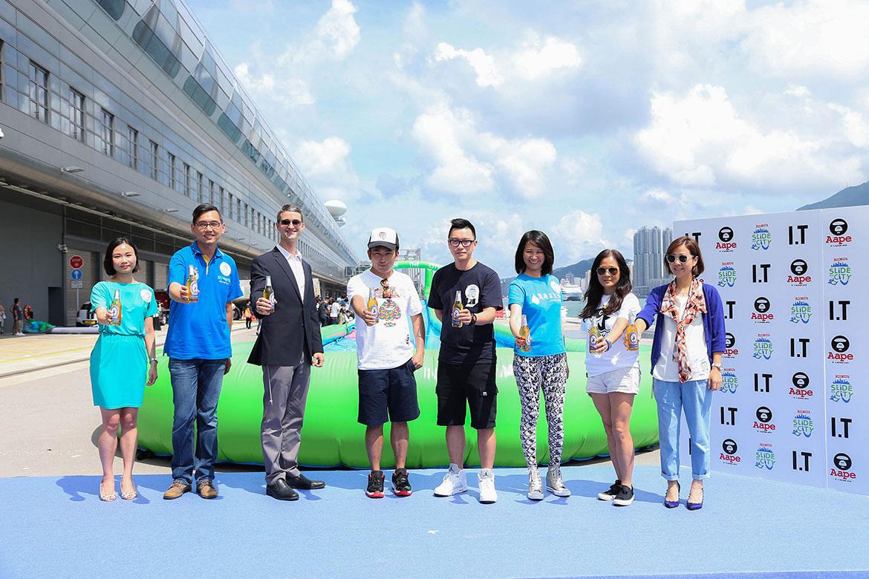 AAPE BY A BATHING APE presents SlideTheCity HK 6