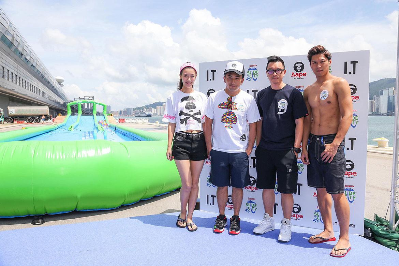AAPE BY A BATHING APE presents SlideTheCity HK 7