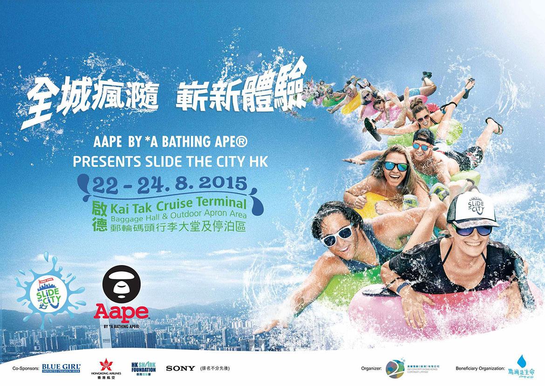 AAPE BY A BATHING APE presents SlideTheCity HK 8