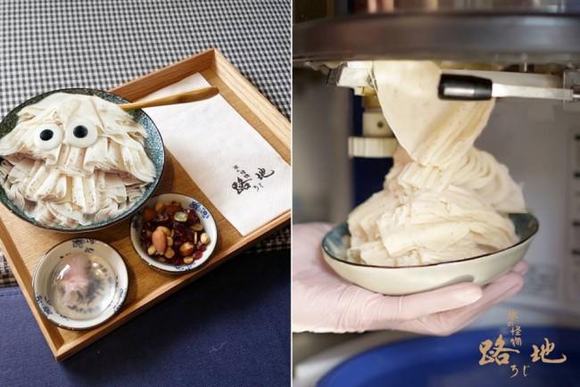 滿足你的甜蜜味蕾!一次收集10家今夏必訪的台灣特色冰品店 37