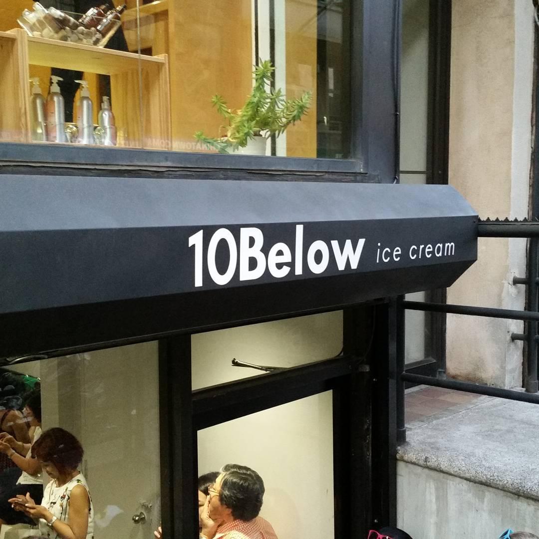 什麼東西要在紐約唐人街大排長龍?融化少女心的捲捲冰淇淋 - 10 Below Ice Cream 1