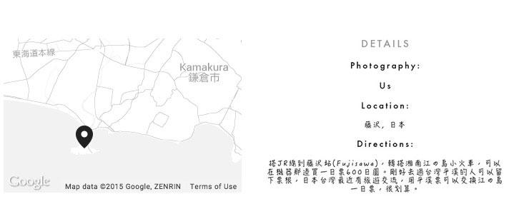 Enoshima Blues - 放眼望去只剩下藍與白:傳說的湘南海岸 – [Rice and Shine 專欄] 12