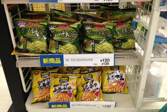 Green tea chocolate-covered potato chips arrive in Japan! 2