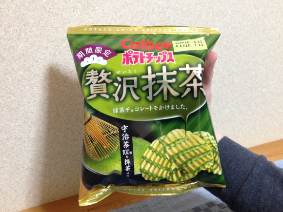 Green tea chocolate-covered potato chips arrive in Japan! 3