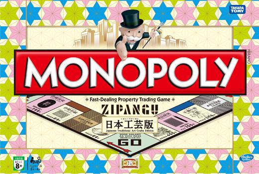 日本工芸版MONOPOLY:放棄炒高樓價,為傳統工藝品瘋狂吧! 7