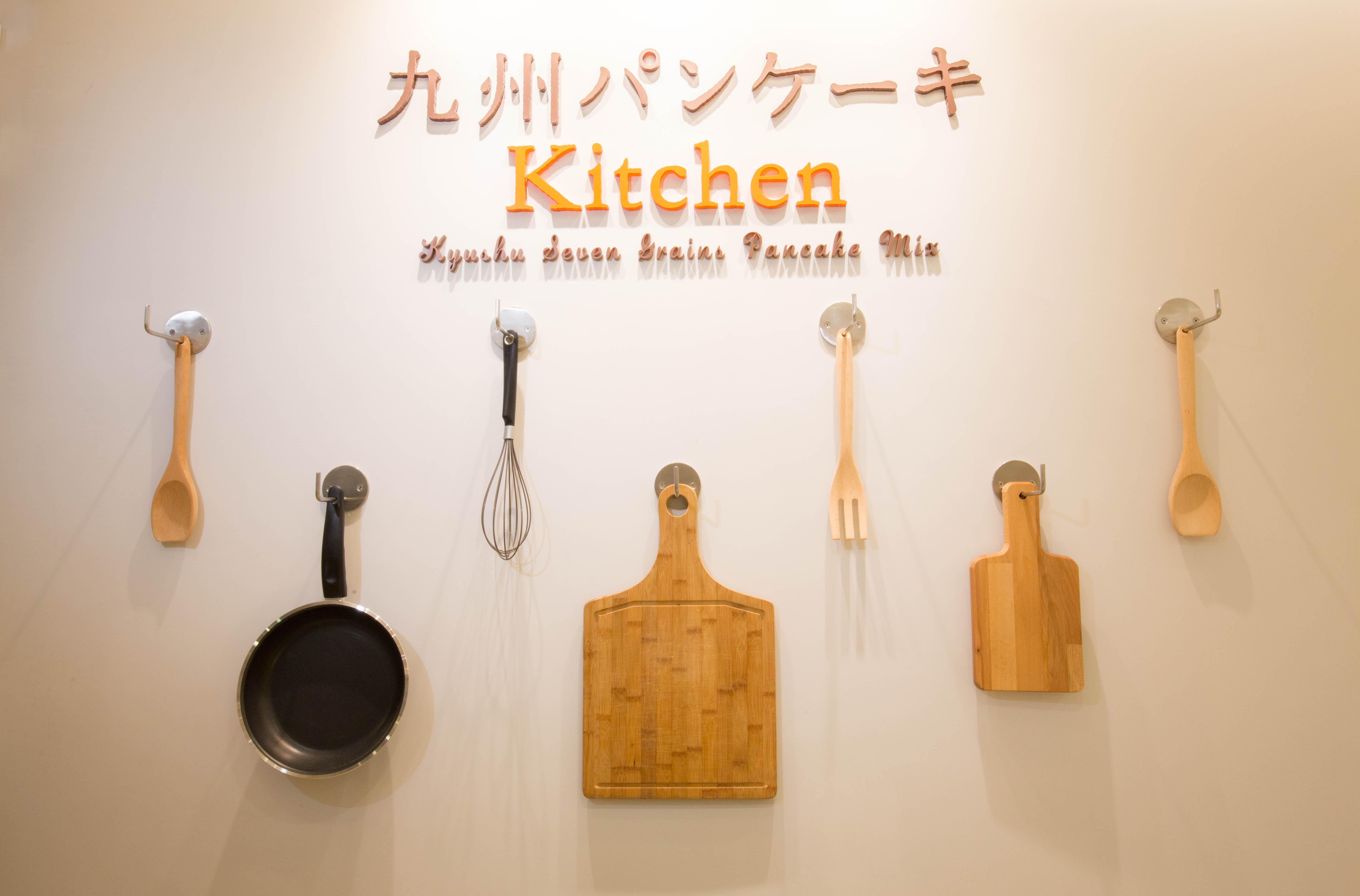 跟妳的好姐妹們約好一起到「九州鬆餅Kitchen」學做鬆餅吧! 7