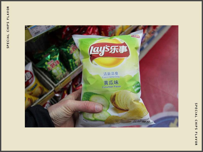 25種來自世界各地的特殊口味薯片,每一種都好想試試看! 16