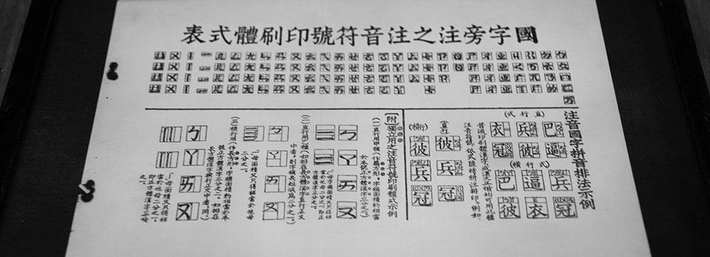 #遊走香港:「1963木十豆寸」,在正宗台灣美食裡感受懷舊氣息 5