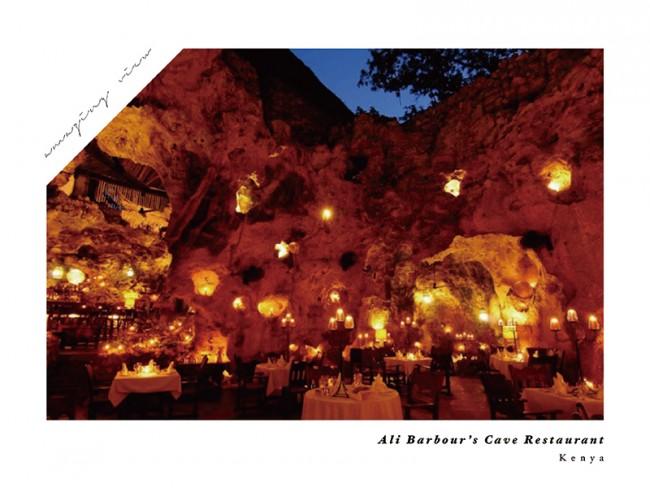 眼見為憑,讓你大開眼界的24家餐廳 16