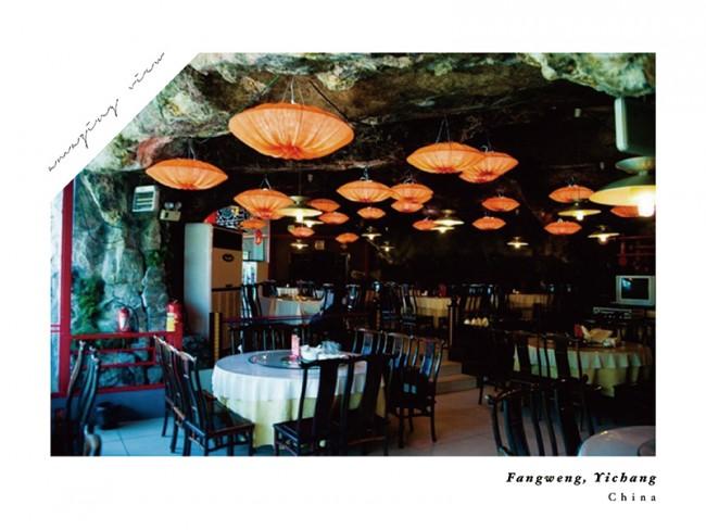 眼見為憑,讓你大開眼界的24家餐廳 40
