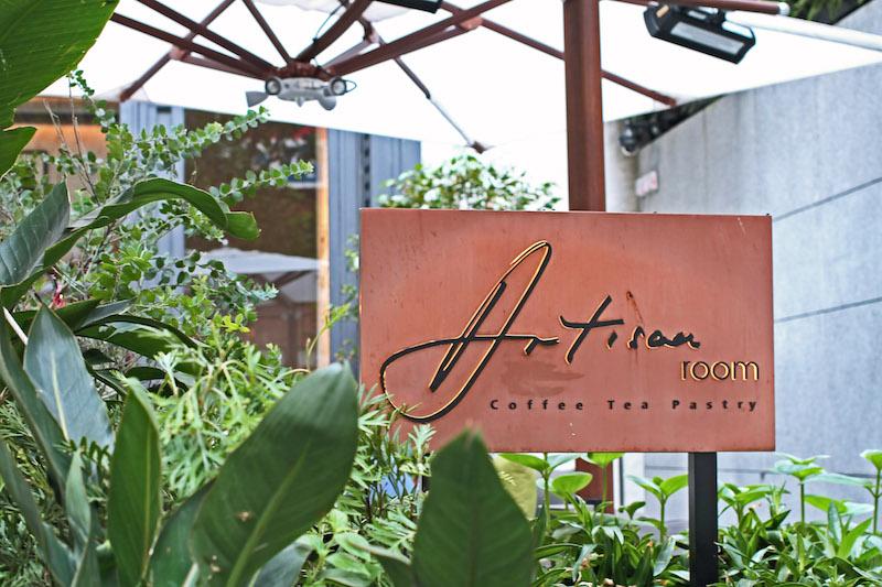 Artisan Room:坐在西環舊城區裡吃閃電泡芙 —「 李悅 專欄 」 11