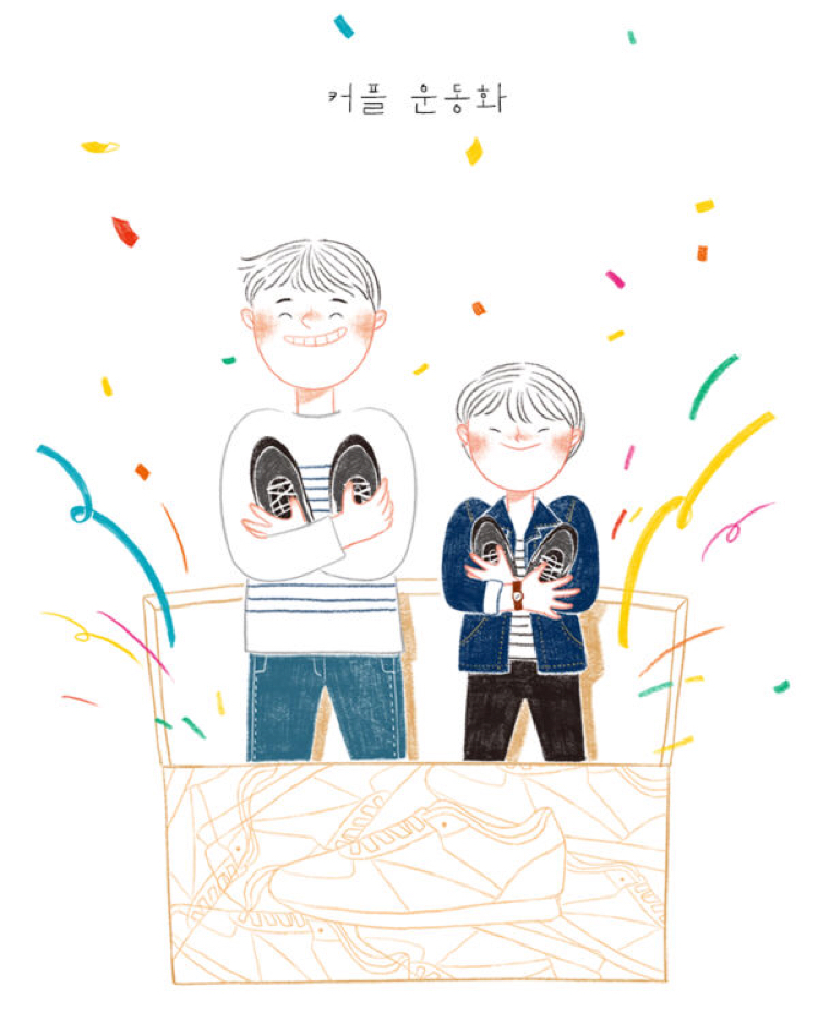 韓國插畫家筆下的20種平凡幸福 1