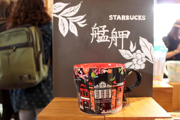 走進古宅的Starbucks「艋舺門市」,感受屬於老台灣的迷人風情 - [ 男子的日常生活 專欄 ] 22