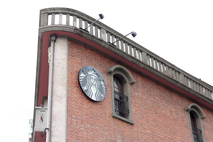 走進古宅的Starbucks「艋舺門市」,感受屬於老台灣的迷人風情 - [ 男子的日常生活 專欄 ] 30