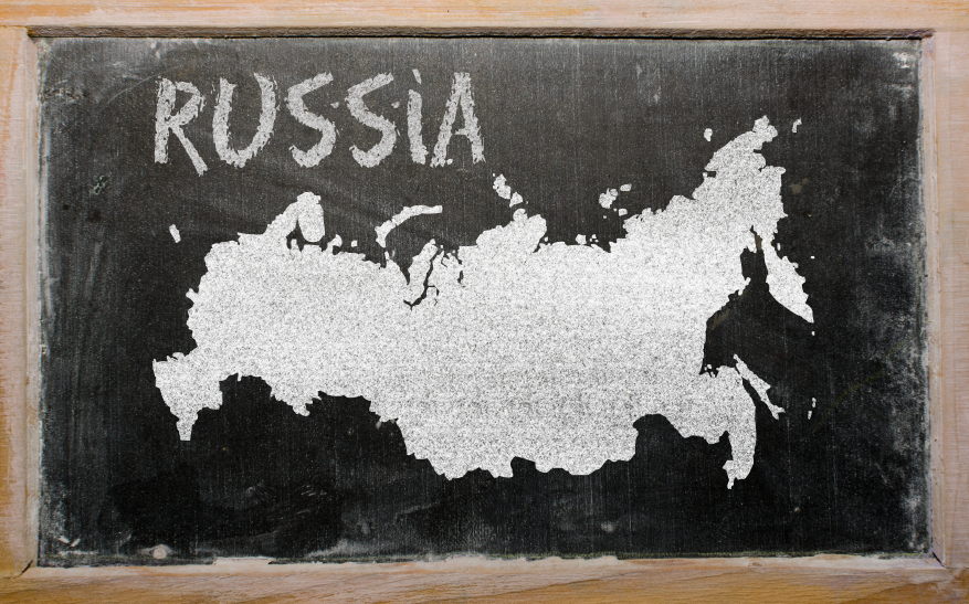 drawing of russia on chalkboard, drawn by chalk