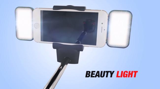Automated Selfie Stick 5