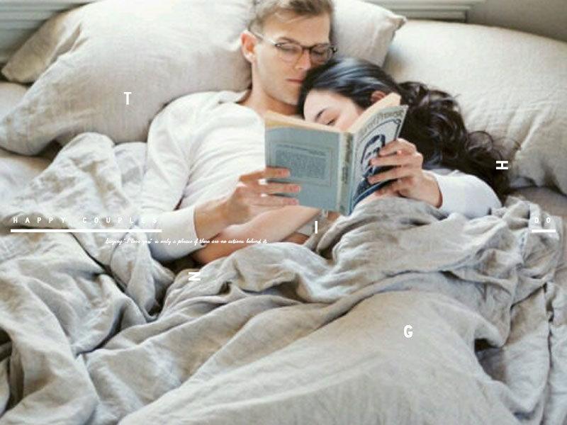 在愛情中的樣子:6個與戀人成為快樂伴侶的的練習 6