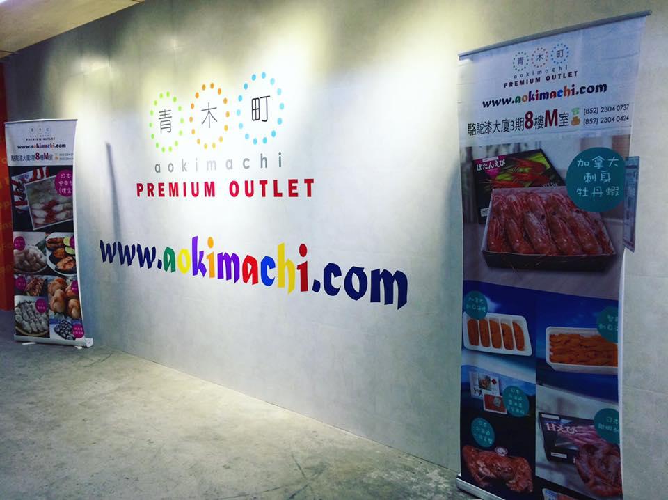 #香港週末遊:本週末就計劃去這幾個地方check-in吧! 13