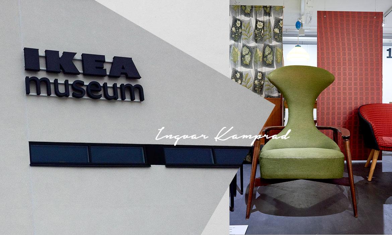 The IKEA Museum:全球首座IKEA博物館正式開幕,很想買這些幾十年前的「宜家家具」! ‧ A Day ... - photo#36