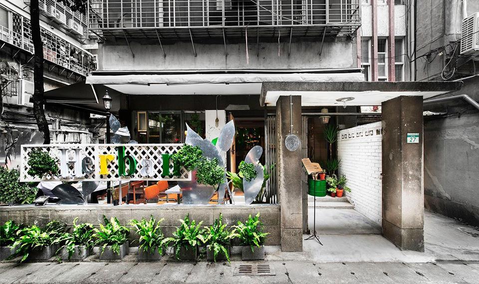 Vegetarian Feast:台北年輕人愛去的5間特色「蔬食」餐廳