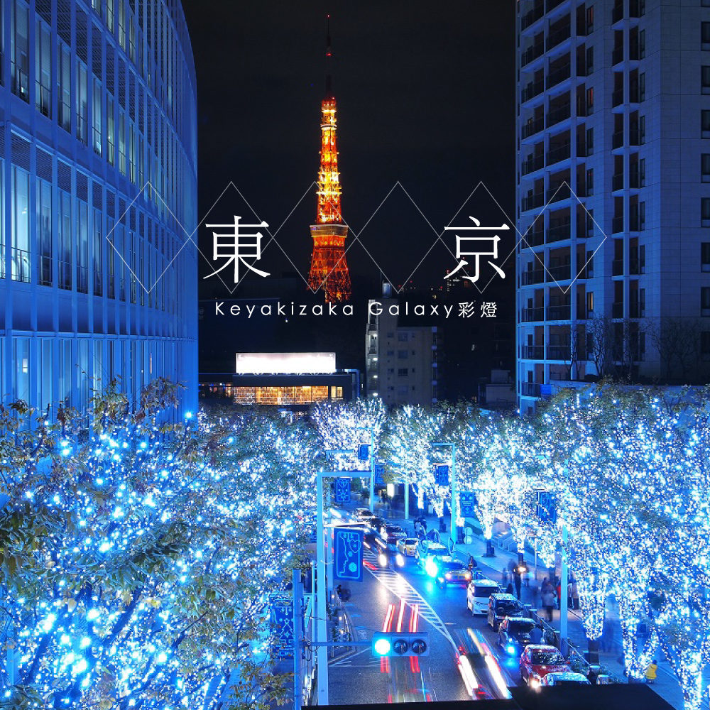White Christmas in Japan:4個充滿冬日氣氛的旅遊目的地, 過一個夢幻療癒的聖誕節 17