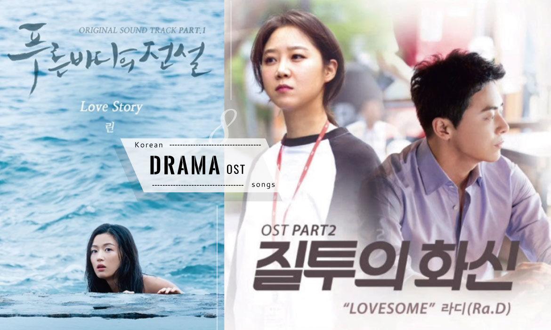 My Girl Korean Drama - 2005 - 마이걸 HanCinema :: The