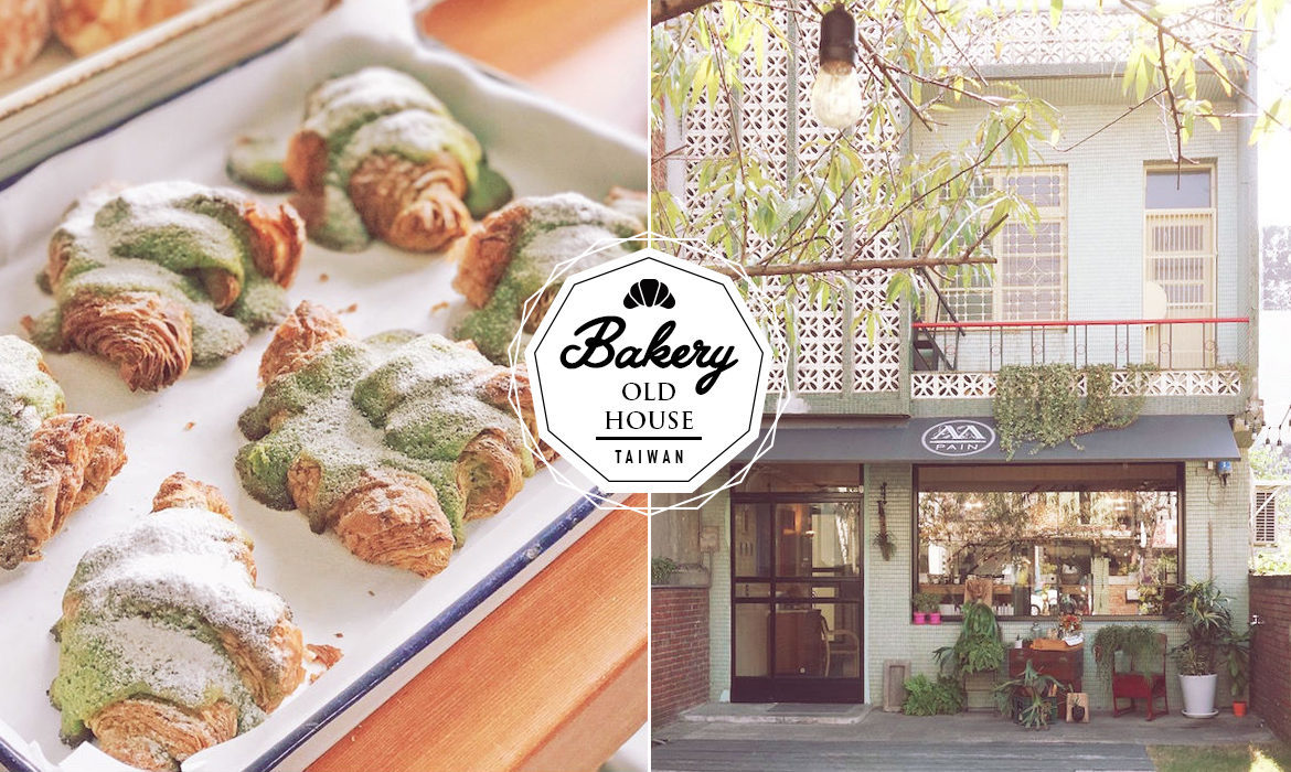 A day magazine for Classic house bakery