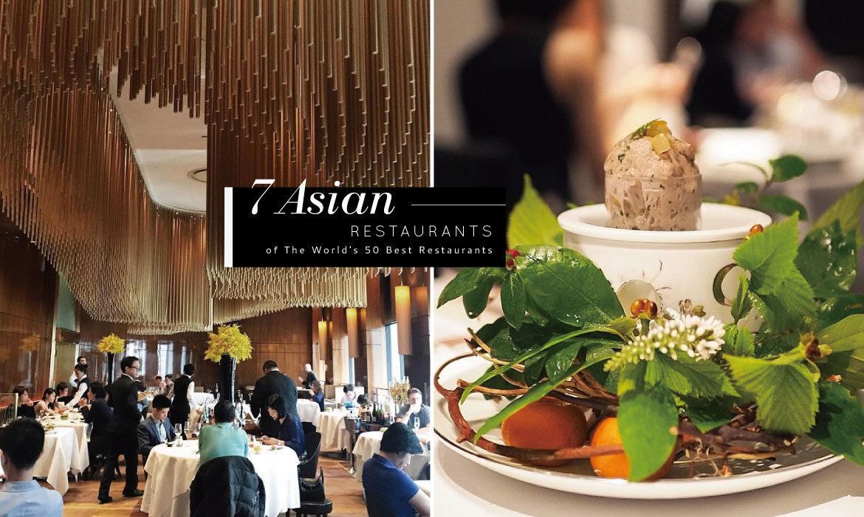 orlds best dressed restaurants - 1170×700