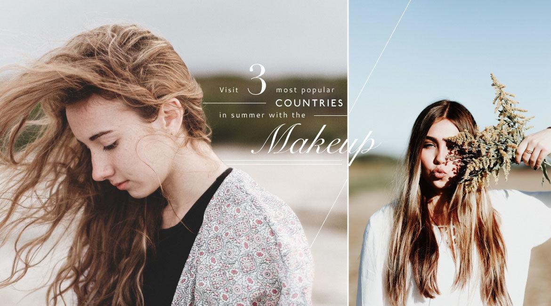 輕「妝」從容出發:造訪今夏最受歡迎的三個國家,就用這些妝容抓住夏季尾巴