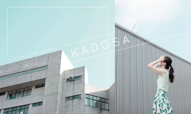 給熱愛攝影的你:專訪台灣攝影師Kadosa,按下快門前的3件事